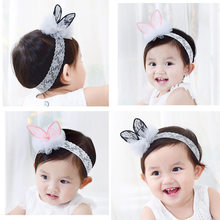 1PCS Cute New Lace Rabbit Ears Children Headbands Elastic Hair Bands Girls Headwear Kids Hair Accessories Baby Hairbands(China)