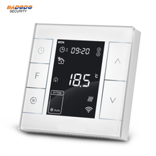 Z-Wave plus enabled programmable thermostat Heating Thermostat MCO home MH7H