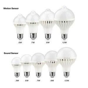 Image 2 - PIR חיישן התנועה נורות E27 220 V מנורת LED חיישן קול 3 W 5 W 7 W 9 W 12 W למדרגות מרפסת מסדרון חירום לילה הנורה