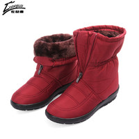 2017 Fashion Snow Boots Women Warm Winter Boots Mother Shoes Waterproof Women Casual Boots Bota Feminina