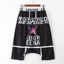 Solo ¡! nunca hip hop harem Pantalones mujer verano pentagrama letra imprimir negro blanco suelto algodón cintura elástica harajuku punk Pantalones