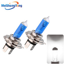 2pcs H4 Halogen 100W H7 H1 H3 24V Headlight Bulbs 5000K White Car Lights Auto HeadLamp