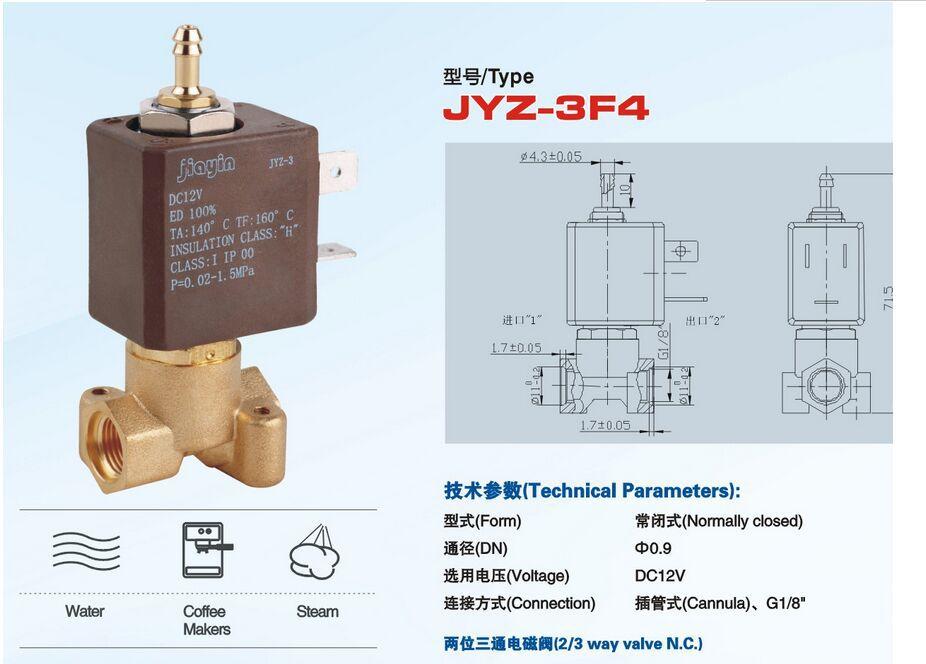 JYZ 3F4 Normally Closed N/C 2/3 Way AC 220V G1/8\' Brass Coffee ...