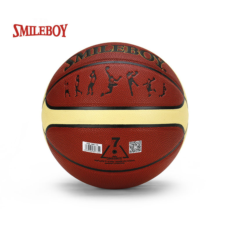 SMILEBOY Size7 Moisture absorption competition Training Basketball 735 p76 420 basketball size 7