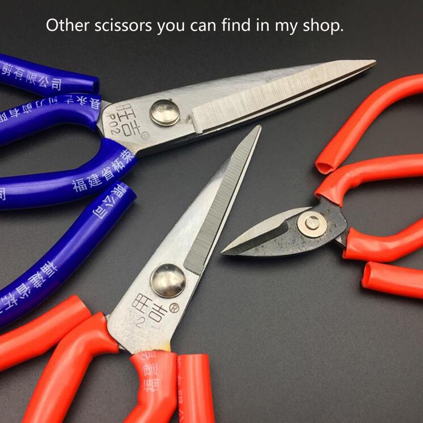 Aukštos kokybės pramoninės odos žirklės ir civilinės siuvėjo - Rankiniai įrankiai - Nuotrauka 3