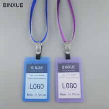 BINXUE Employee ID card Cover card,Senior Lanyard Can hang, you can clip Holder identification tag staff badge Hard