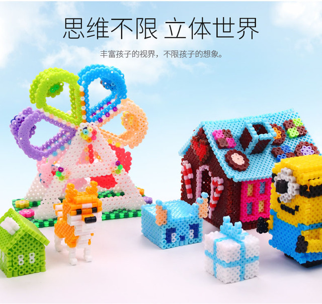 5mm kit with template,DIY Handmaking Hama beads PUPUKOU Fuse Bead/Iron beads Multicolor Creative Early Educational Toys Gifts 5