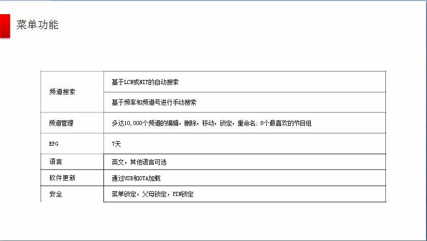 A016_meitu_13