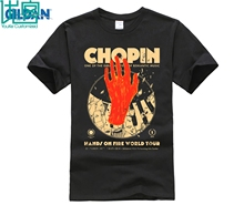 Fryderyk Chopin T-Shirt цена и фото