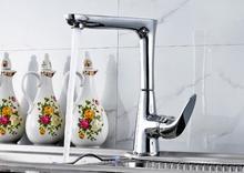 Смеситель Для Кухни латунь Хромированная Отделка 360 Градусов Вращающийся горячей и холодной воды Смесители высокого качества одной ручкой