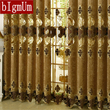 Luxury Water-soluble Honorable Gold Window Curtains For Living Room Curtain French Window Embroidered Curtains Rideaux New Style