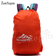 1 PCS Portable Waterproof Backpack Bag Dust Rain Cover For Travel Camping Hiking Sports Outdoor Tool Nylon Rain Bag 3 Size S/M/L(China)