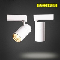 20 piezas nuevos focos de luz LED regulable Cob riel iluminación accesorio 12w 20w 30w Negro Blanco Shell ac85 265v|Iluminación de pista| |  -