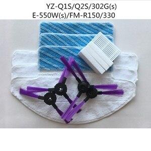 Image 1 - 4x side borstel + 4x filter + 3x mop doek voor Fmart YZ Q2S/Q1S/FM R330/FM R150/550 W (s)/302G (s) robot stofzuiger borstel filters
