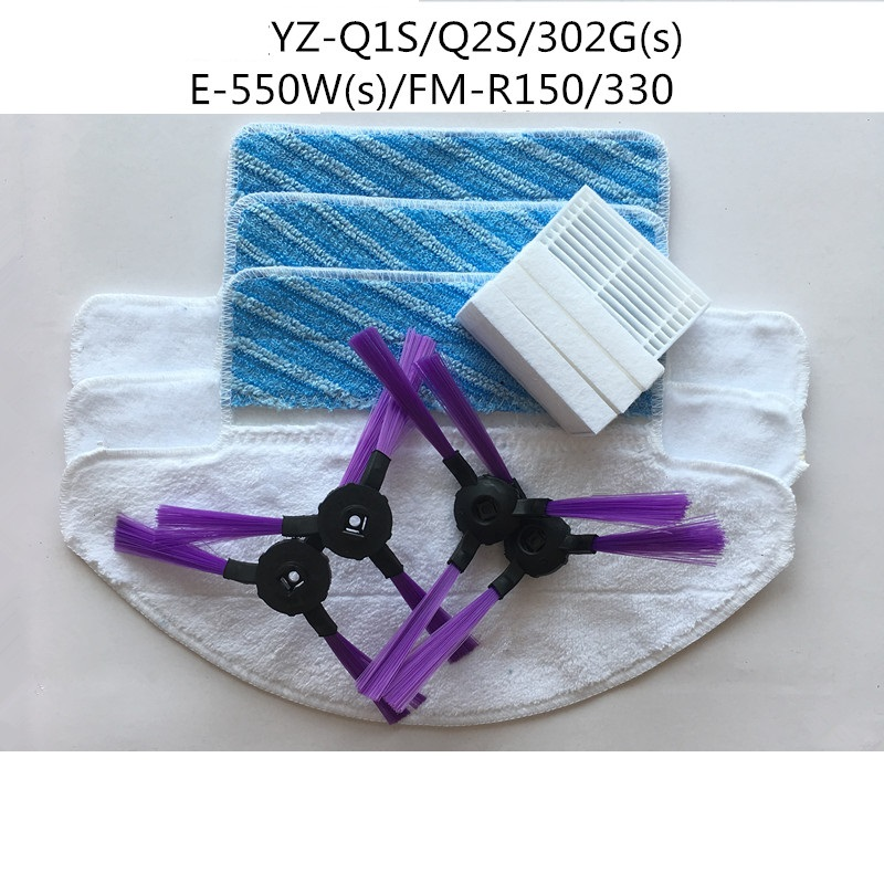 цена 4x side brush + 4x filter + 3x mop cloth for Fmart YZ-Q2S/Q1S/FM-R330/FM-R150/550W(s)/302G(s) robot vacuum cleaner brush filters