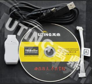remote control programming cable and software
