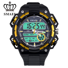 SMAEL Watch Men Dual Time Sport Watches LED Digital Watch Quartz watch Mens Watches Top Brand