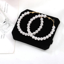 Korean cold wind fairy temperament personality go with pearl big circle earrings