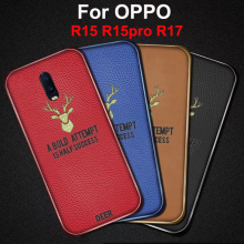 For OPPO R15 R15Pro R17 Case Plating border leather Soft phone case OPPOR15 Pro back cover For OPPO R15Pro Glitter deer cases