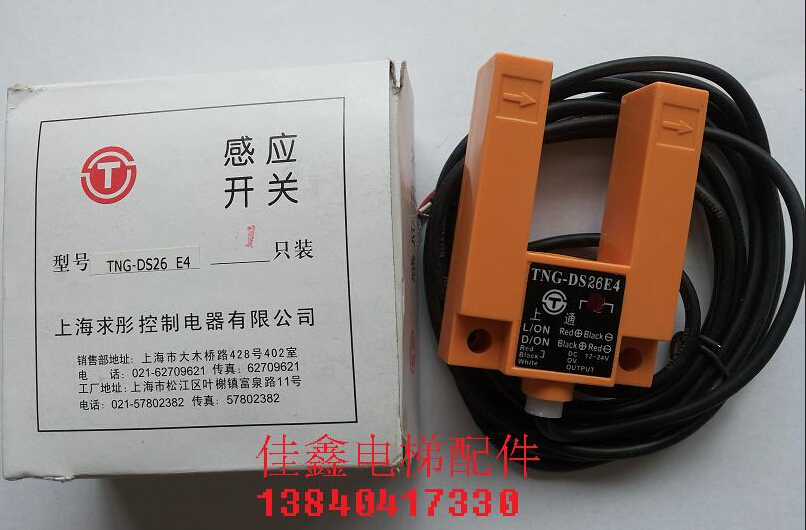 New Genuine / photoelectric switch / photoelectric sensors / TNG-DS26E4  leveling special photoelectric switch leveling sensor tng 065b 02 photoelectric switch parts