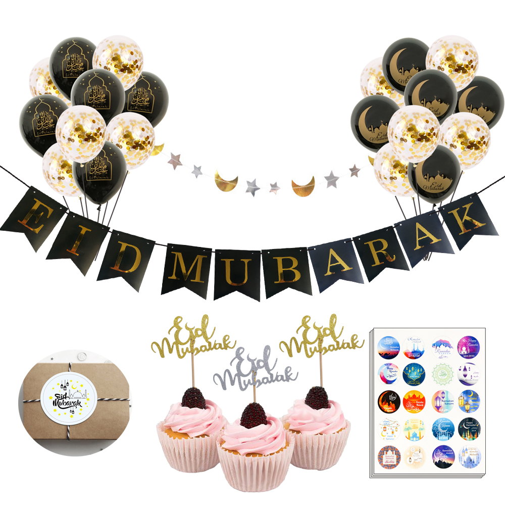 1Set EID MUBARAK Balloon Banner Cookies Paper Gift Stickers Ramadan Balloon Muslim Festival Led Light Strip Party Decoration