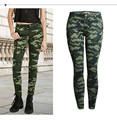 New Women's Tide Military Camouflage Low Waist Super Elastic Stretch Summer Hot Skinny Ankle-Length Pencil Pants Trousers