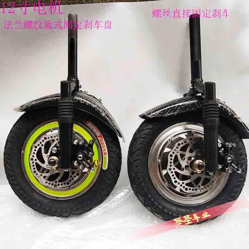 36/48 V 350 W ebike moteur vélo électrique moyeu moteur roue pour vélo électrique/fauteuil roulant/scooter kit de bricolage 12 pouces roue moteur - 2