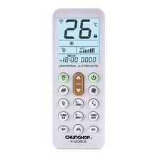 Универсальный ЖК-пульт дистанционного управления для кондиционеров HOT-CHUNGHOP Telecomando K-2080E