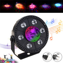 Mini RGB LED Stage Light Crystal Ball Lighting Laser Projector Party Club DJ Lights Magic Strobe Light for Xmas Wedding KTV