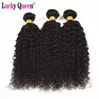 Peruvian Kinky Curly Hair 3 Bundles 10 28 Inch 100% Human Hair Extensions Non Remy Hair Weave Bundles Lucky Queen Hair Products