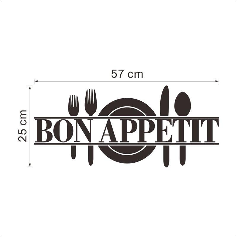 HTB1RsDlIFXXXXb7XFXXq6xXFXXXX - bon appetit food wall sticker for kitchen