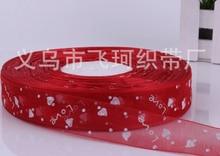 Envío gratis 100Y 2.5 cmLOVE corazón de la cinta accesorios de vestir de DIY boda venta al por mayor