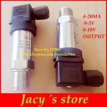 Диффузионный кремниевый датчик давления для воды, масла, топлива передатчик 4-20мА 0-5 в 0-10 В выход миниатюрный маленький размер