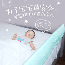 New Baby Bed Fence Children Protective guardrail Kid Rails Safety Sleeping Shatter-resistant 1.5-1.8-2 Meters Bed mum pillow