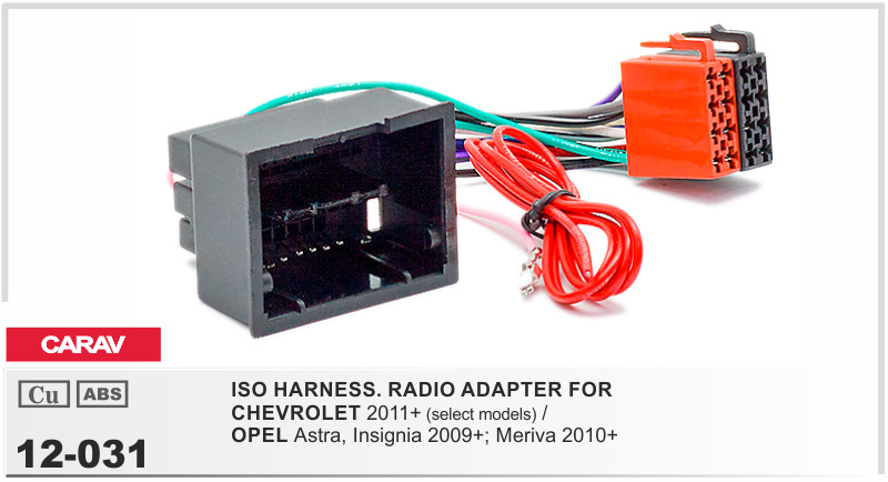 Opel Radio Wiring Diagrams Opel Astra Radio Wiring Diagram Opel