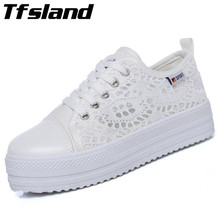 Canvas Women Tfsland Shoes