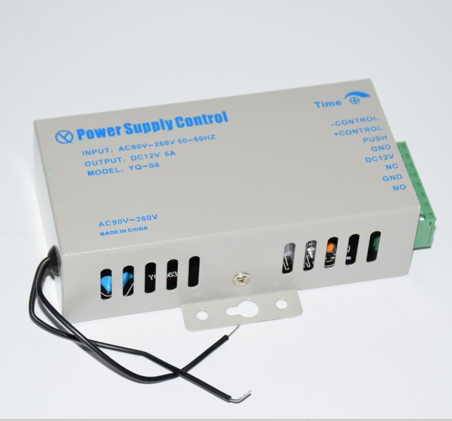 AC110-220V To 12V/5A Power Supply Transformer Adapter For Gate Door Lock Entry For Access Control System
