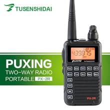 מקצועי כפולה מקלט דו כיוונית רדיו עדכון גרסת PUXING PX 2R UHF 400 470MHz(UHF TX/RX VHF RX)