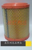 air filter for CHRYSLER SEBRING . DODGE STRATUS OEM:05011836AA #SK439