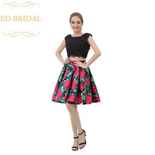 375e694ad3 High Quality Short Semi Formal Dress Promotion-Shop for High Quality ...