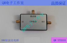 Buy bridge swr and get free shipping on AliExpress com