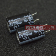 50PCS/20pcs Rubycon electrolytic capacitor 16V1000uf 16v YXA 10*16 105 degrees FREE SHIPPING цена в Москве и Питере