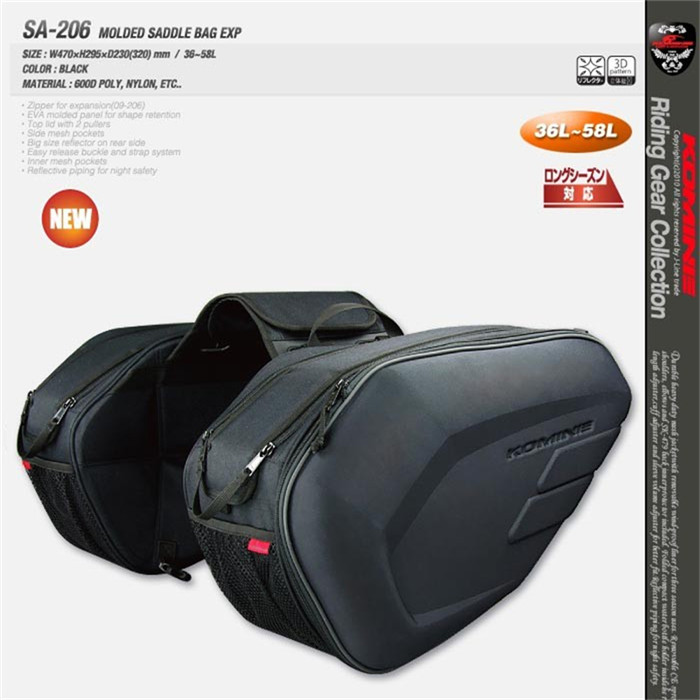 ФОТО Komine Motorcycle Saddle Bag Side Package Helmet Bag For YAMAHA MT-01 03 07 09 10 MT-125 FAZER FAZER8 FJR1300 XV950CR BOLT