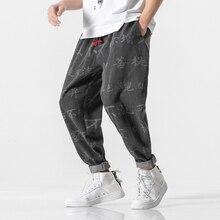 Los hombres Japón Vintage de moda Casual Denim Harem Pantalones Hombre  chino imprimir pantalones vaqueros de cf6af1a53fb
