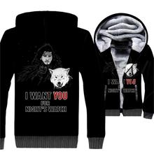 Game of Thrones Jacket Men I Want You For Nights Watch Hoodie Black Sweatshirt Winter Thick Fleece 3D Print Coat Brand Clothing