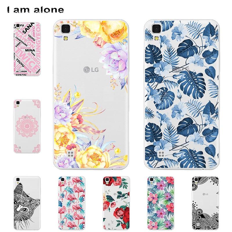 I am alone Phone Cases For LG G2 G3 G4 G5 G6 G7 Thin Q Soft TPU Mobile Fashion Cover For LG G7 ThinQ G6 G5 G2 Bags Free Shipping