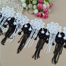 13cm Wide Fringed Embroidered Fine Lace Fabric Accessories DIY Sewing Bra Clothing Clothes Skirt Hem Material Home Decoration недорого