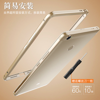 Xiaomi Mi Max Case Metal Frame Luxury Exquisite Cutting Aluminum Original LUPHIE Phone Case Bumper Cover