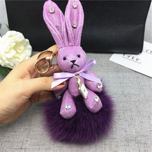 Cute Fluffy Fox Fur Pompom Car Pendant Keychain Pom Pom Cute Crystal Rabbit Key Chain Rings Women Bag Accessories Car Keyring