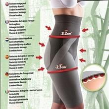 Free Shipping Womens Sliming Bamboo Underwear Shapewear Bum Body Shaper(Short)